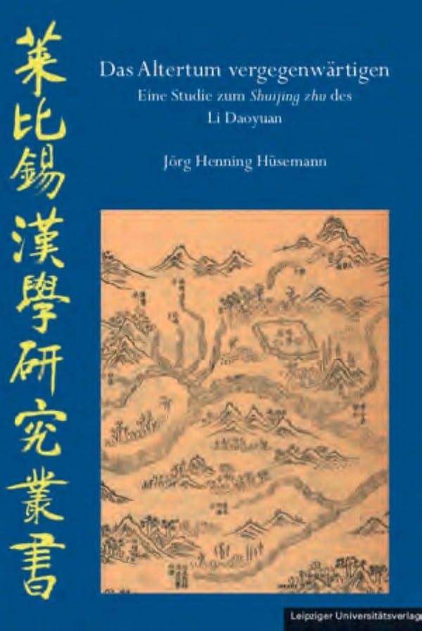 Wissensmehrung und kulturelle Identität im 21. Jahrhundert am Beispiel Chinas