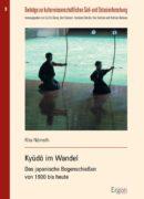 "Kyūdō – der ""Weg des Bogens"""